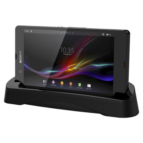 Kidigi Desktop Charging Dock & Charger Cradle - Sony Xperia Z (C6603)