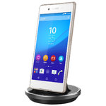 Kidigi 2.4A Omni Case Dock & Cradle Charger for Sony Xperia Z3+ / Z4