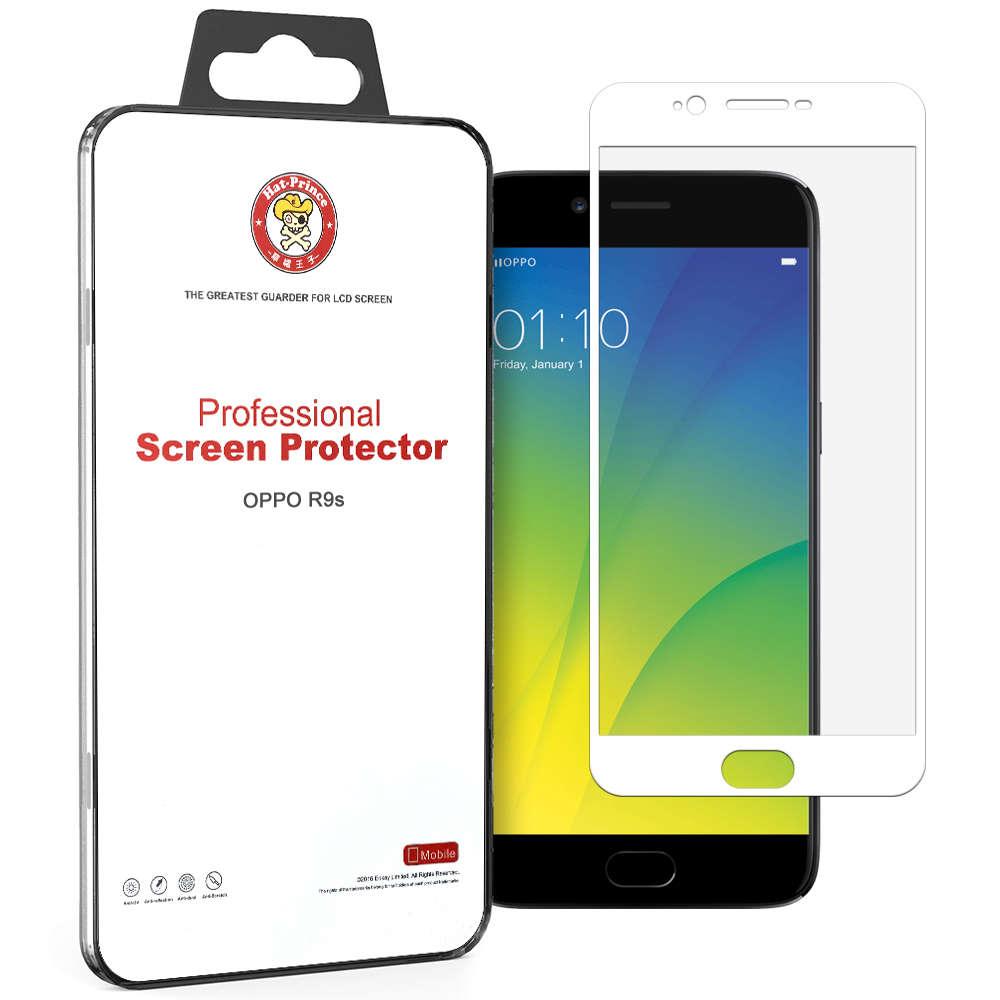 Oppo R9s Accessories Gadgets 4 Geeks Australia Hardcase Alumunium Find 5 Mini Gold Enkay 9h Silk Tempered Glass Screen Protector For White