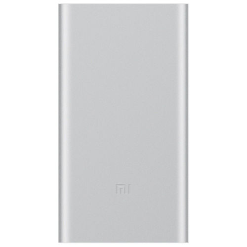 Xiaomi 10000mAh Mi Power 2 USB Fast Charger Power Bank - Silver