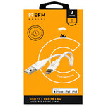 EFM (MFi Approved) USB Lightning Cable (2m) for iPhone / iPad - White